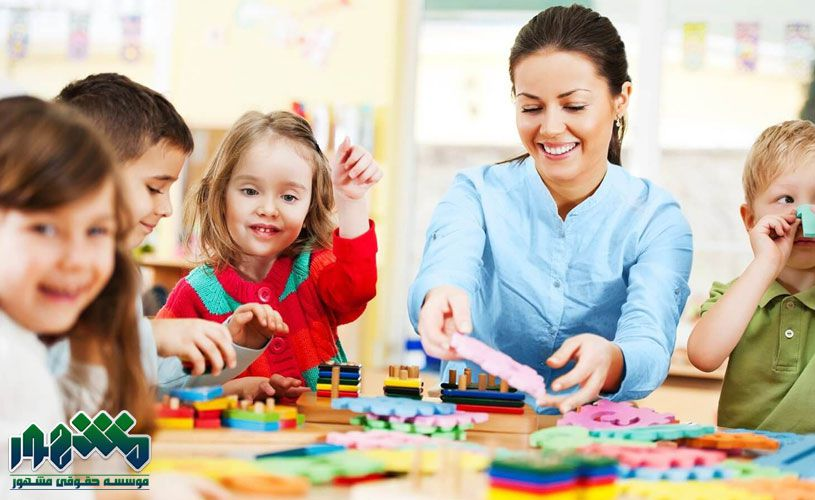 نحوه دریافت خسارت بیمه عمر معلم چگونه است و به چه مدارکی نیاز دارد؟