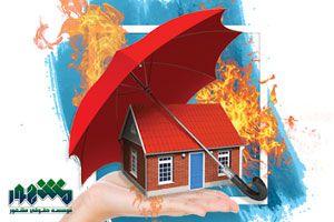 شرایط بیمه نامه آتش سوزی و عوامل موثر بر نرخ بیمه نامه آتش سوزی