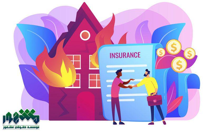 پوشش های بیمه آتش سوزی چیست؟ پوشش های اصلی و اضافی بیمه آتش سوزی چیست؟