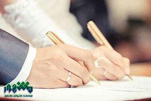 شروط ضمن عقد چیست؟ همه چیز در مورد شروط ضمن عقد در عقدنامه