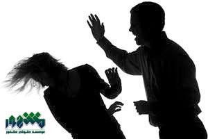 انواع خشونت علیه زنان و بررسی تمامی راه های قانونی مقابله با آن ها