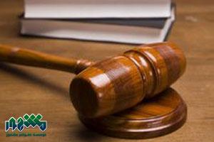 افساد فی الارض چیست؟ بررسی مجازات و احکام افساد فی الارض در قانون