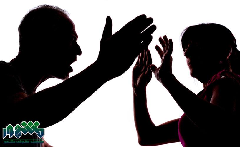 انواع خشونت علیه زنان و بررسی راههای مقابله با خشونت علیه زنان