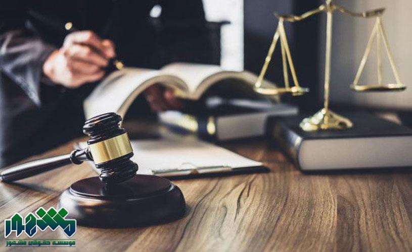 افساد فی الارض چیست ؟ بررسی مجازات و احکام افساد فی الارض در قانون