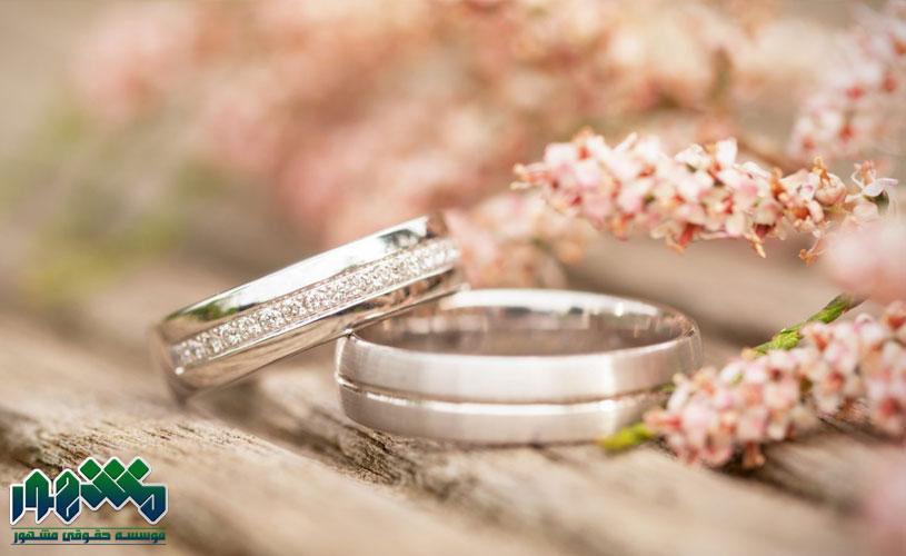 شرایط ازدواج موقت یا صیغه چیست؟ همه چیز درباره نکات حقوقی صیغه