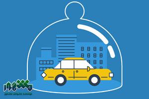 مزایای بیمه بدنه خودرو چیست ؟ بررسی پوشش های بیمه بدنه ماشین