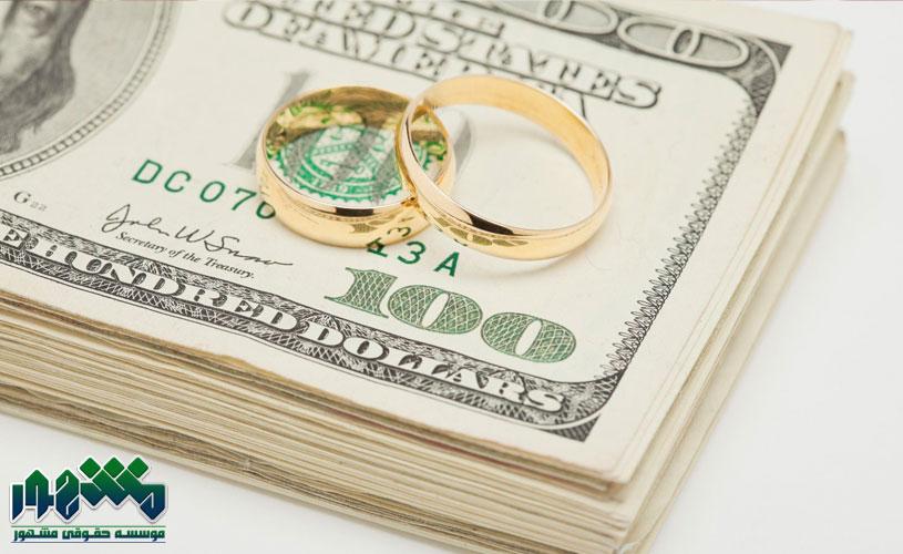 آیا امکان دریافت مهریه بعد از طلاق و به اجرا گذاشتن آن وجود دارد؟