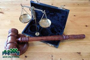 بررسی صفر تا 100 مراحل ثبت شکایت کیفری
