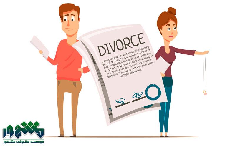 شرایط و مدارک مورد نیاز جهت حذف نام همسر از شناسنامه چیست؟