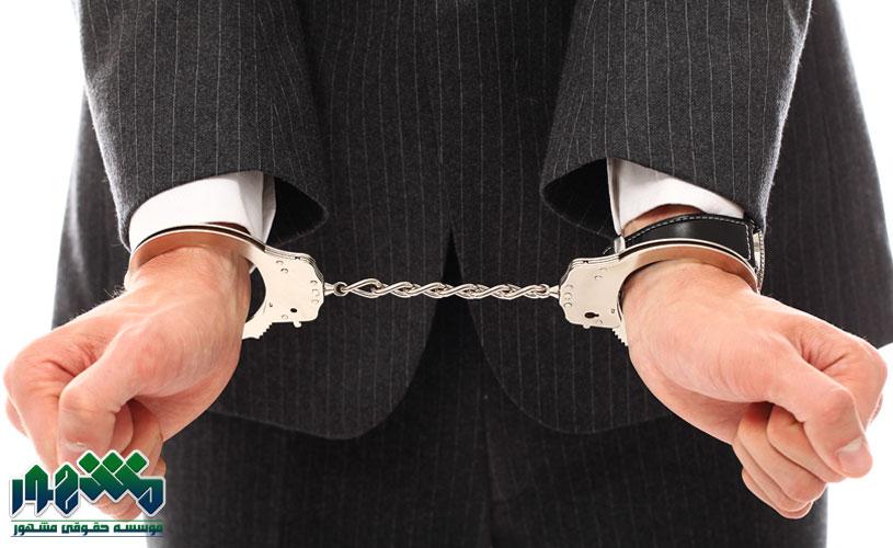 مجازات تکمیلی چیست ؟ در چه مواردی حکم مجازات تکمیلی صادر می شود؟