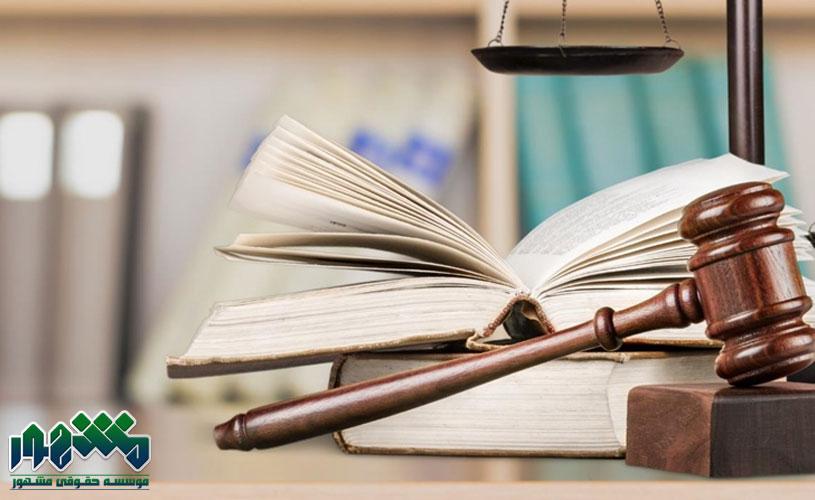 کلیات دعاوی حقوقی چیست؟ | بررسی انواع دعاوی حقوقی در قانون مدنی