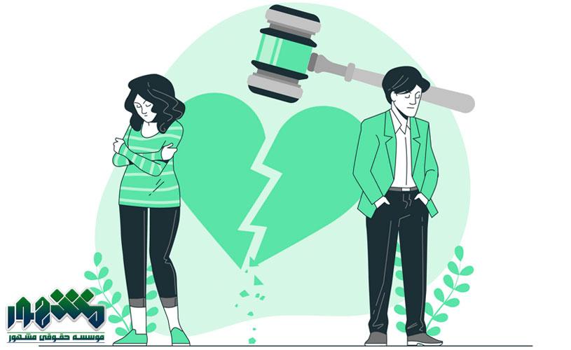 همه چیز درمورد ابطال حق طلاق | چگونه باید حق طلاق را باطل کنیم؟