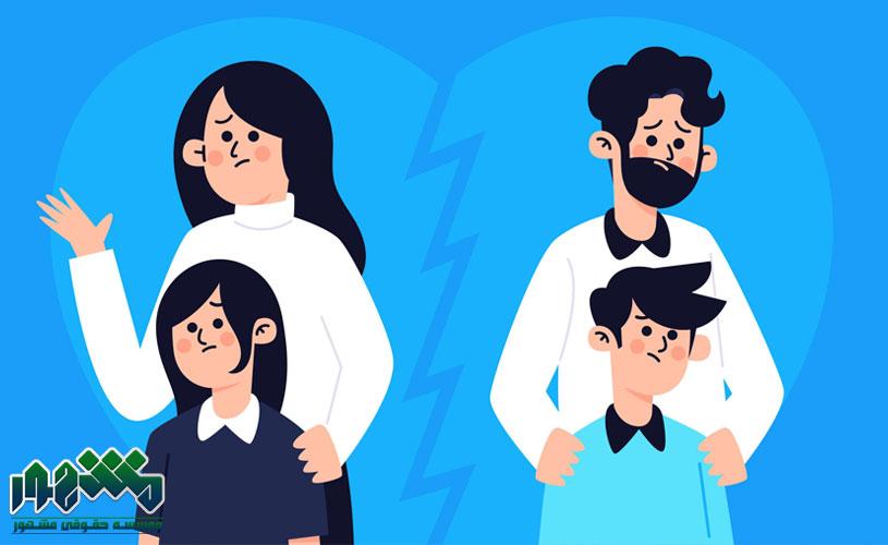 مراحل و مدارک طلاق توافقی در کرج و هر آنچه که باید درمورد آن بدانید