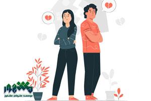 طلاق توافقی در شیراز چگونه است؟ مزایا و معایب طلاق توافقی در شیراز