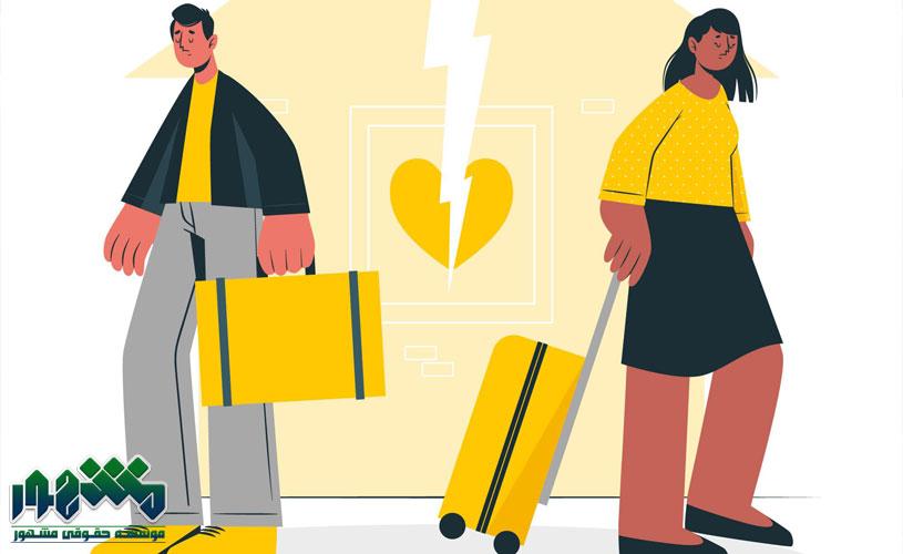 طلاق توافقی در تبریز