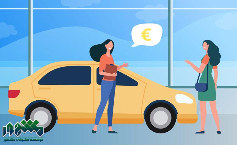 استعلام بیمه با پلاک ماشین چگونه است؟ چگونه بفهمیم ماشین بیمه دارد؟